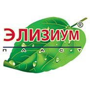 Ukrainskaja-kompanija-«Jelizium-plast»