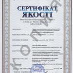 Сертификат качества саморезов для металлопластиковых конструкций
