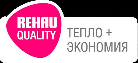 rehau_quality