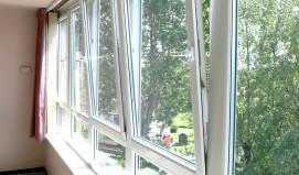 okno-pvh-furnitura
